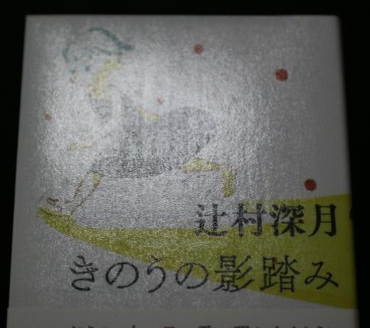 フィルムコート 01