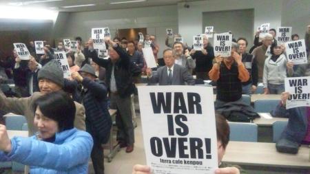 No-War_20160328_203520.jpg