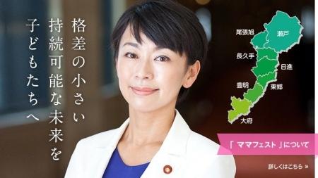 YamaoShiori02_changeorg.jpg