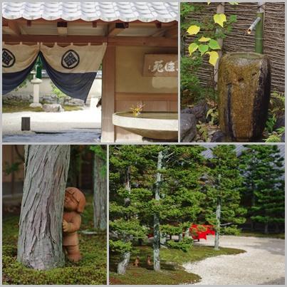 庭園151115