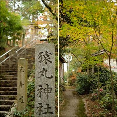 猿丸神社1129