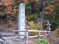 中尊寺菊祭り2015-10-31-005