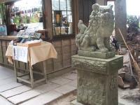 中尊寺菊祭り2015-10-31-028