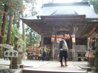 中尊寺菊祭り2015-10-31-026