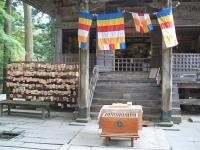 中尊寺菊祭り2015-10-31-029