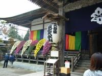 2015-11中尊寺ー012