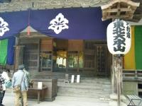 2015-11中尊寺ー011