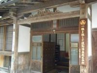2015-11中尊寺ー035