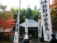 2015-11中尊寺ー073