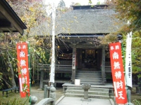 2015-11中尊寺ー080