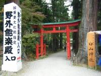2015-11中尊寺ー091