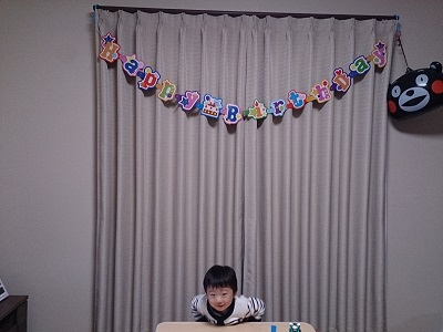 2歳誕生日3