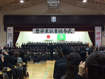 次女卒業式