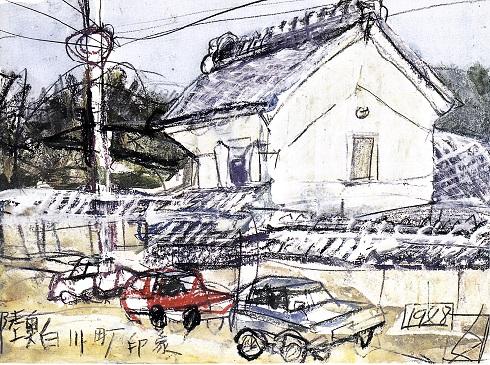 須田剋太「街道をゆく」原画展①