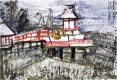 ④須田剋太「街道をゆく」原画展案内はがき