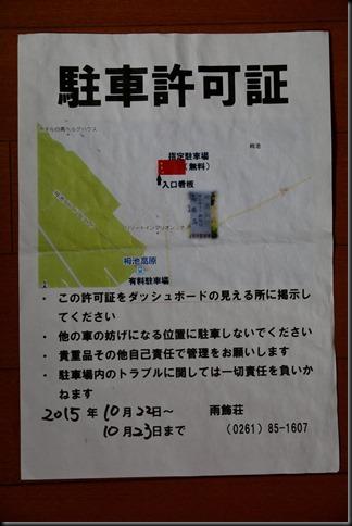 50-2015_1105_174737