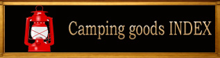 CampgoodINDEXlogo-333.jpg