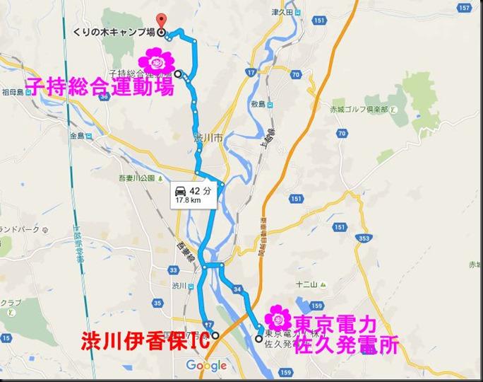 kurinoki201604-007-1
