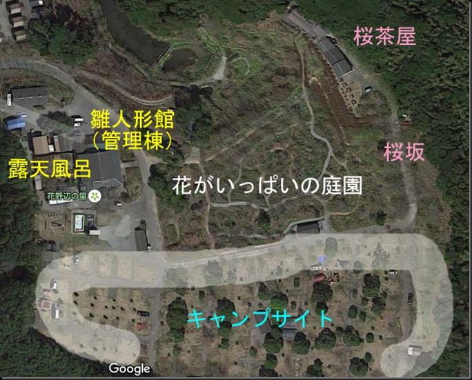 shiawasenooka002-4
