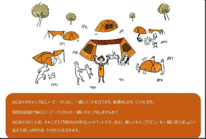 shiawasenooka006