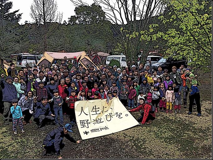 shiawasenooka008