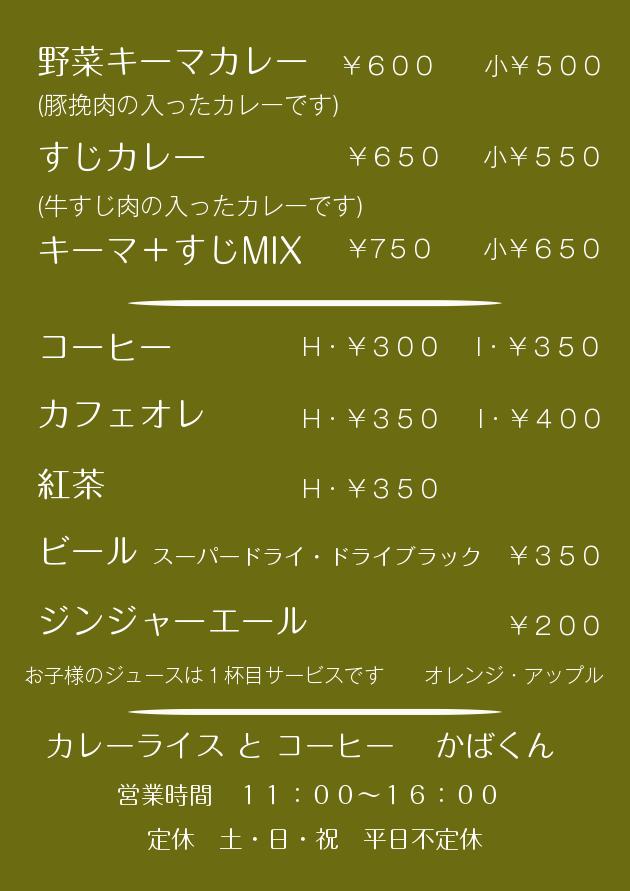 design-11.png