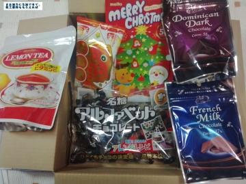 名糖産業 優待内容01 201509