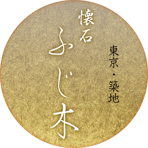 ふじ木ロゴ