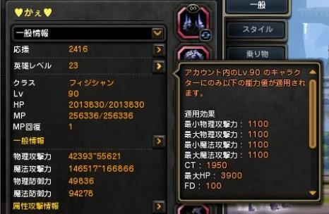 2015y12m05d_041310059.jpg