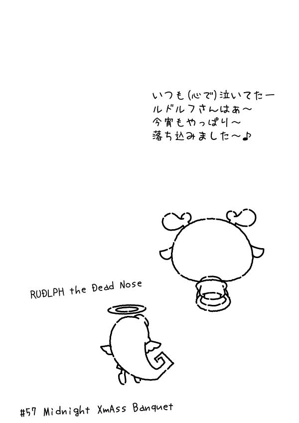 KAGECHIYO_57_after