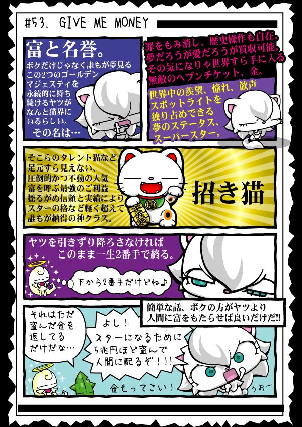 KAGECHIYO_53_blog