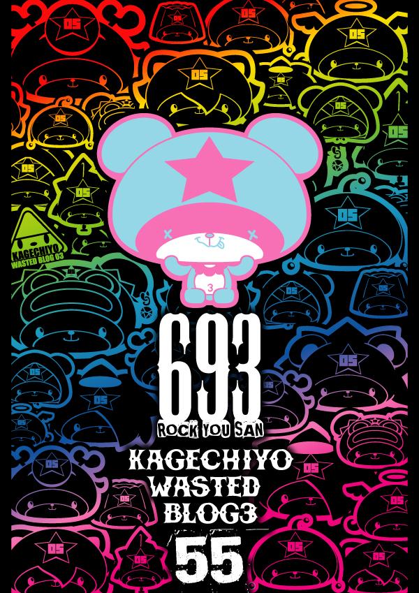 KAGECHIYO_55_jacket