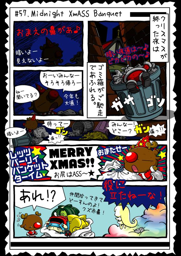 KAGECHIYO_57_blog