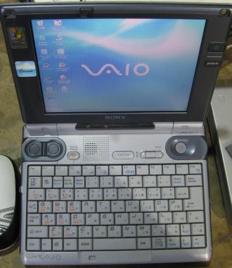バイオU PCG-U1 (PCG-1A1N)