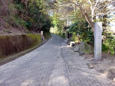 二俣城03