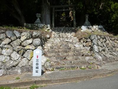三岳城01