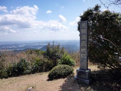 三岳城10