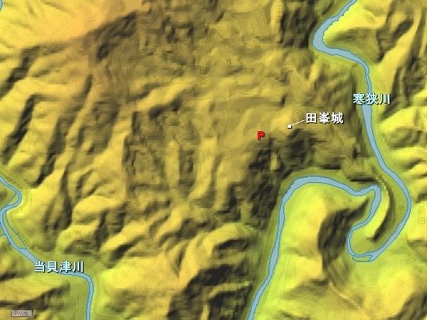 田峯城地形図