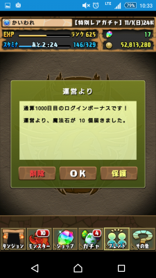2015-10-30 013401