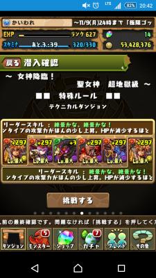 2015-11-09 114258