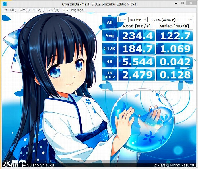 TransMemory-EX II V3OE2-032GT win8