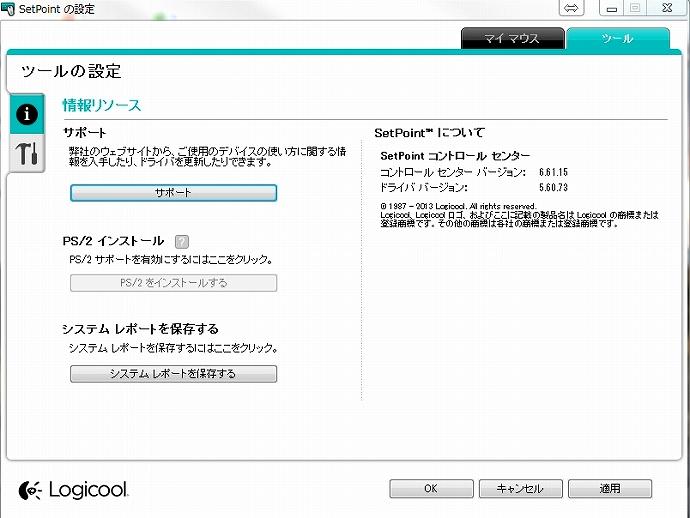SetPoint2_20151022115509b12.jpg