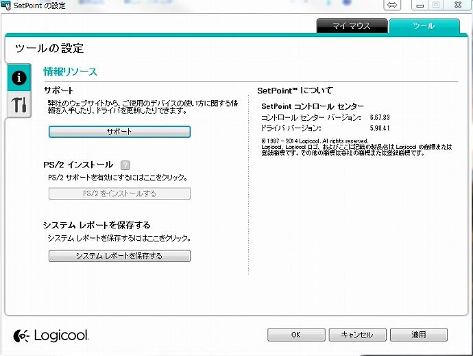 SetPoint5.jpg