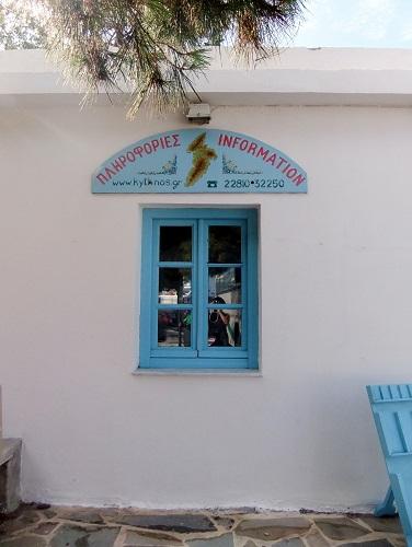 キトノス_インフォメーションの壁