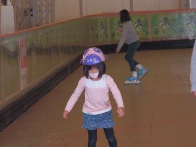 鷲羽山スケート