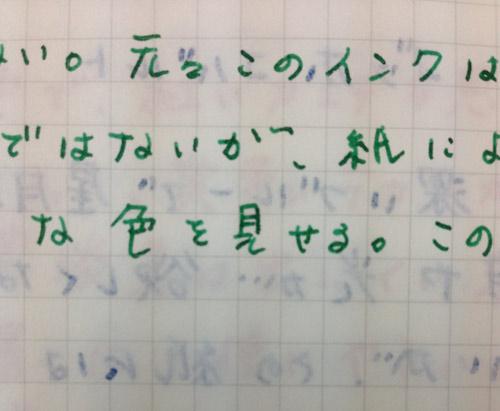 IMG_7003.jpg