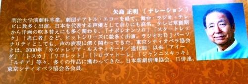 05矢島正明