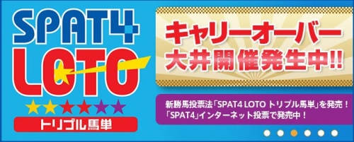 【南関競馬】今日から大井競馬はナイター開始