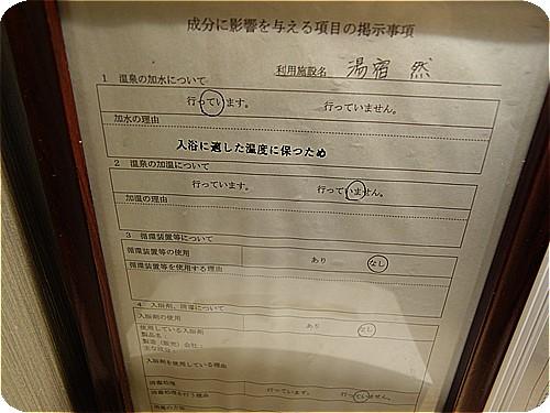 zen5450.jpg