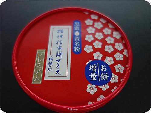 zen5930.jpg